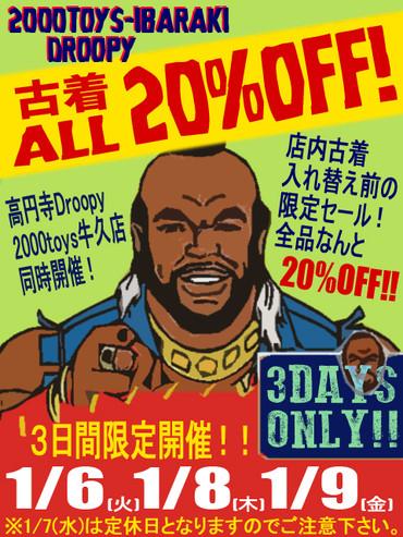 Sale02