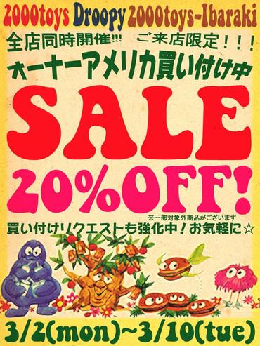 Sale0302