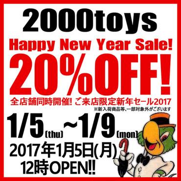 2017sale0201