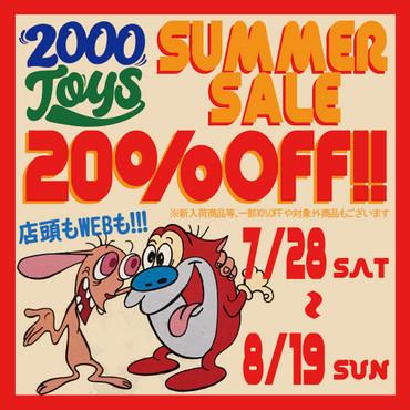 Sale2018