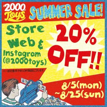Sale0805