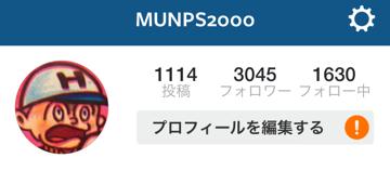 Munps2000
